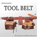 Tool Belt Mod 1.16.1/1.15.2/1.14.4 For Minecraft